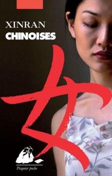 Xinran - Chinoises